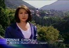 connie-yuzurihara